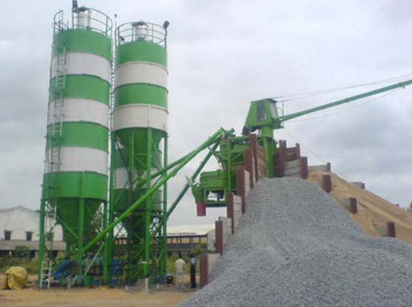 RAW MATERIAL BIN OF RMC PLANT